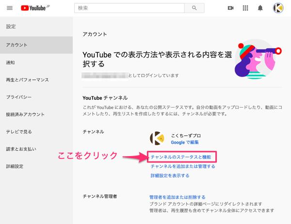 配信 youtube ライブ 【YouTube Live】OBSを使ってゲーム配信するための設定方法